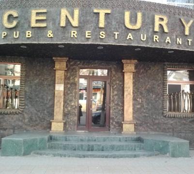 century 1