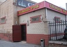chinggis pub 1