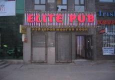elite pub 1
