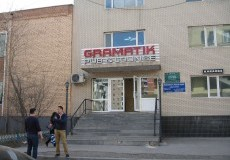gramatic 1