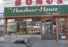 huushuur house 1