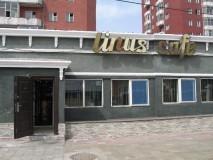 linus 1
