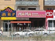 mama 3-1