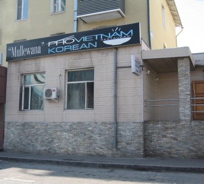 MULLEVANA (2)