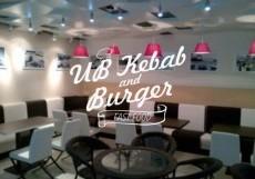 юб кебаб