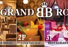 bb grand royal1