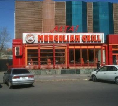 best-mongolian-grill