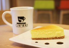 camino_cake_coffee_set