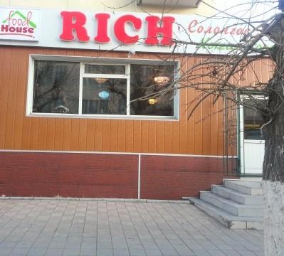 rich1