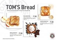 tomntoms_Pretzel-bread