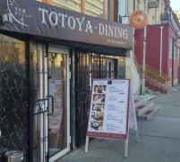 totoya dining 3